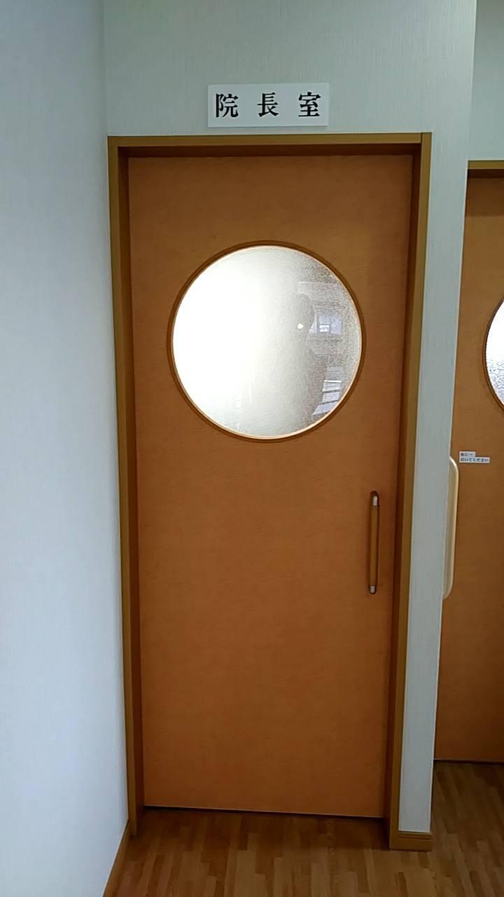 カウンセリングルームのドア